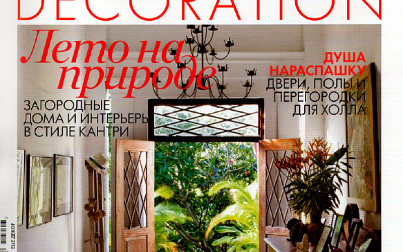 Elle Decoration: Click