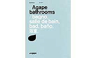 agape: bathrooms 2017