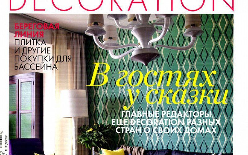 Elle Decoration: Duravit